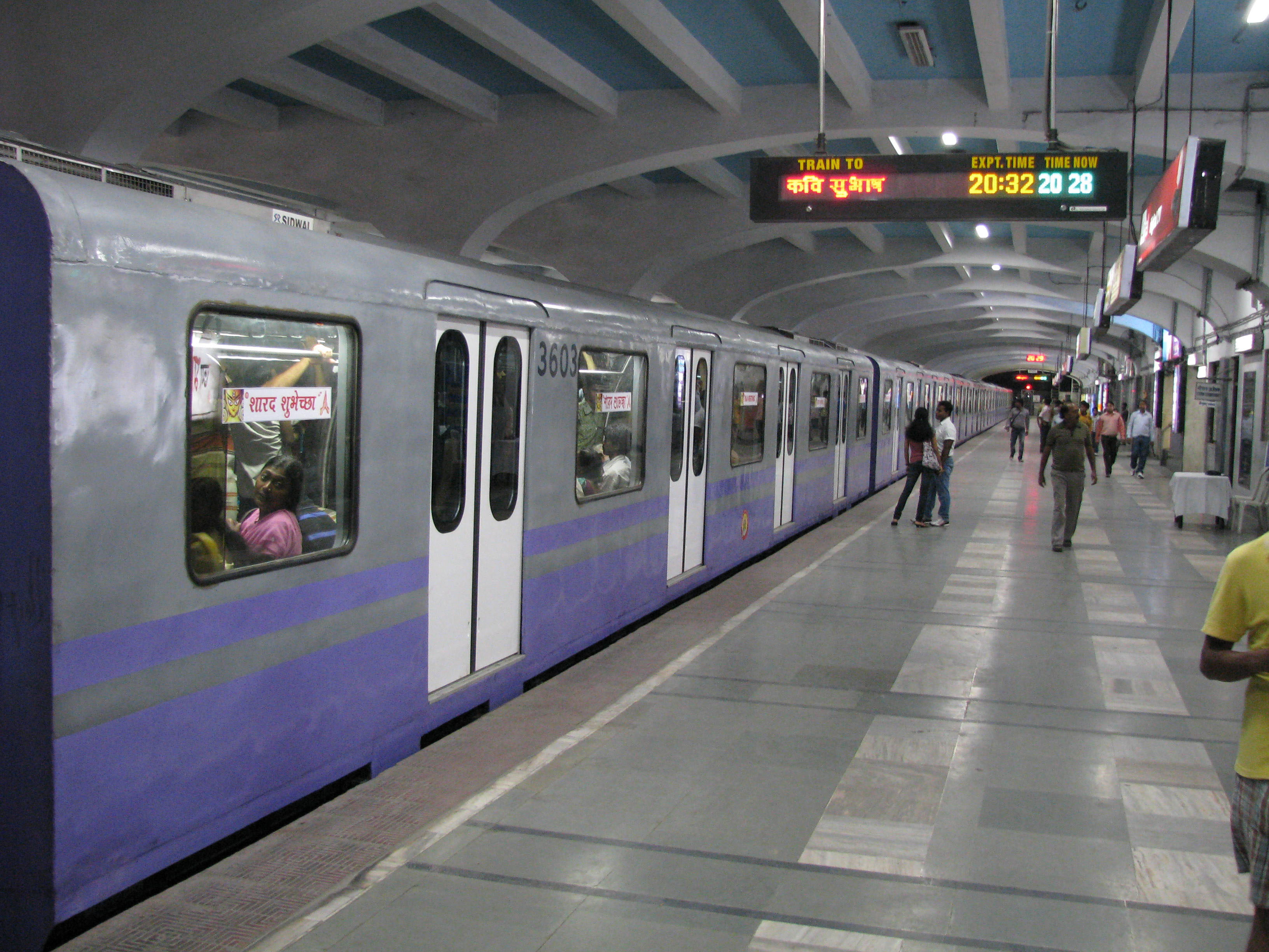 KKR accomplices Kolkata Metro Rail Partnership to include two late night trains Match evenings