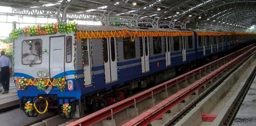 Award Ceremony of Kolkata Metro Railway